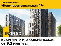 Квартал бизнес-класса с террасами и каминами Престижная локация.